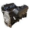 Rebuilt 4.3 V6 Longblock