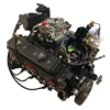 5.7L GM Marine Partial Engine Package