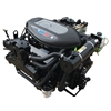New 7.4L Complete Inboard Engine Package Left