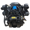New 7.4L Complete Inboard Engine Package Rear