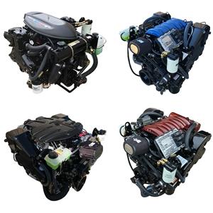 Marine Engine Depot  Marine Engines