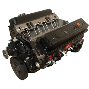 Picture for category Marine Base Engines